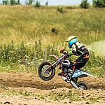 - motocross